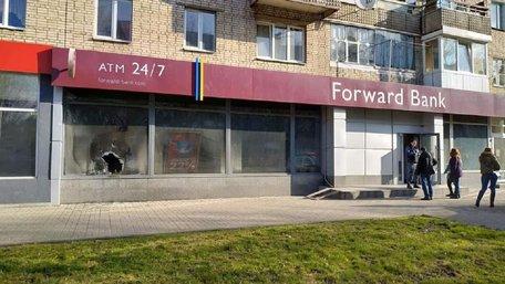 У Львові невідомі підпалили відділення російського Forward Bank