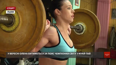 13-разова чемпіонка світу Олена Овчиннікова здобула перепустку на світову першість з кікбоксингу