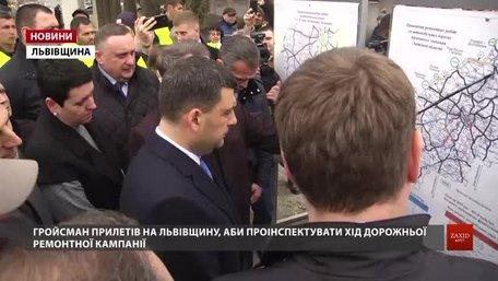 Під час візиту на Львівщину Гройсман попросив дати його уряду ще трохи часу