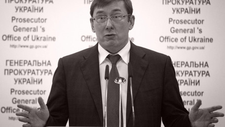 Генпрокурор відкриває карти