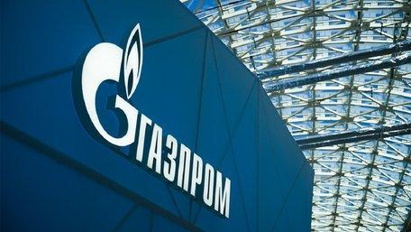 «Газпрому» заборонили виводити активи з Англії та Нідерландів