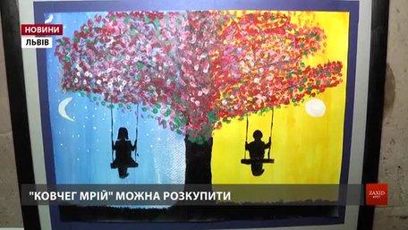Люди з інвалідністю зі спільноти «Лярш-Ковчег» запрошують на виставку живопису