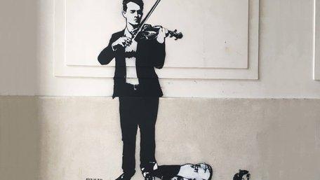 Світова зірка графіті Блек ле Рат намалював у Львові вуличного скрипаля