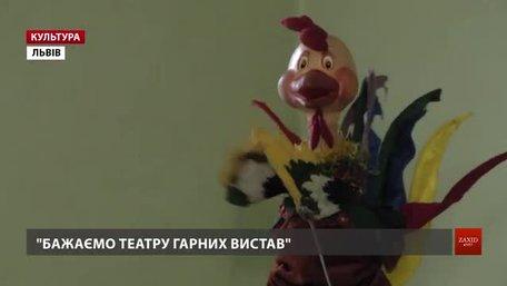 У Львівському театрі ляльок відкрили камерну сцену і влаштували родинну вечірку