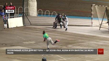У Львові стартував Всеукраїнський турнір із бейсболу «Zorilla cup»