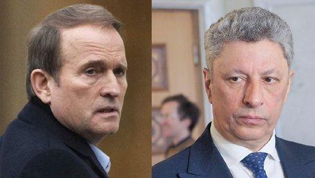 СБУ надасть оцінку зустрічі Бойка і Медведчука з російським прем'єр-міністром