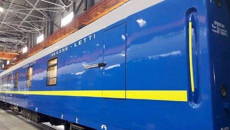 «Укрзалізниця» закупила вагони з душовими і раковинами в купе