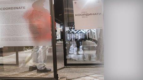 У галереї «Дзиґа» відкрилась виставка «Координати»