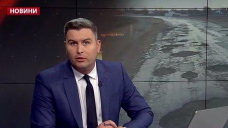 Головні новини Львова за 26 березня