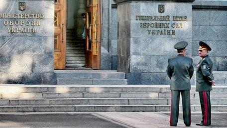 Засуджений екс-міліціонер з Львівщини бореться з корупцією в Міноборони