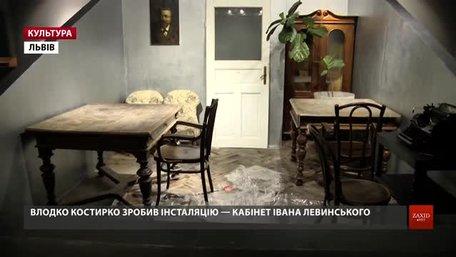 У Пороховій вежі відкрили виставку про будівничого Львова Івана Левинського