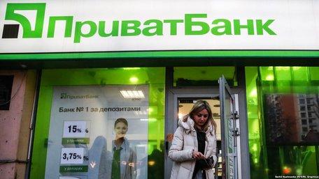 Суд визнав незаконною націоналізацію «ПриватБанку»