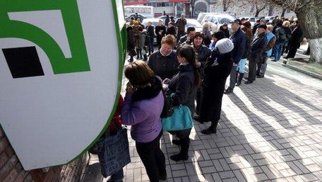 Денаціоналізація «ПриватБанку». Чи варто панікувати вкладникам?