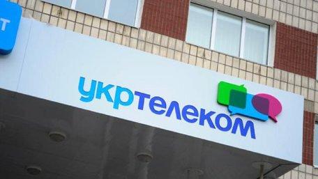У Києві дві працівниці «Укртелекому» підробили документи і присвоїли 830 тис. грн