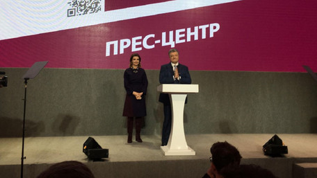 Петро Порошенко визнав поразку на виборах президента
