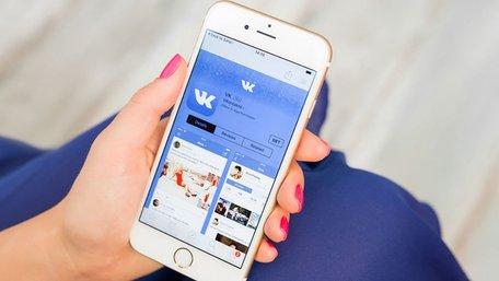 Львів'янам стала доступною заблокована в Україні соцмережа «ВКонтакте»