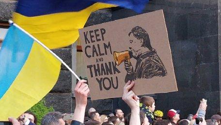 Понад п'ять тисяч людей прийшли під АП, щоб подякувати Порошенку за роботу