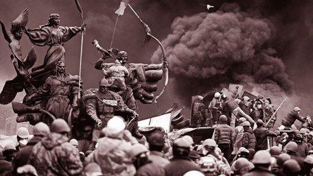 Україна спускається на землю