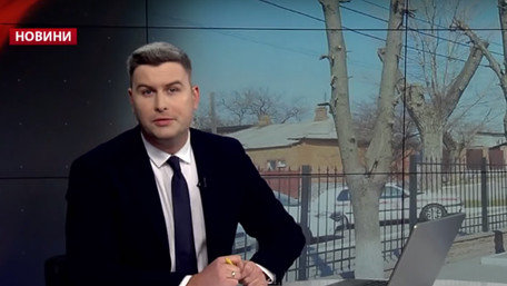 Головні новини Львова за 23 квітня