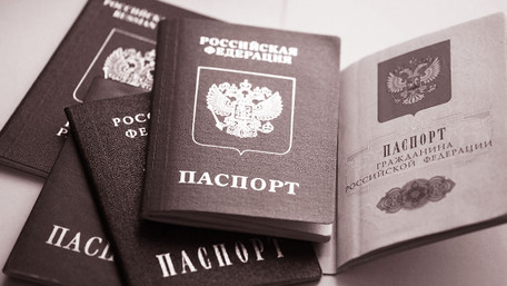Паспортний фронт