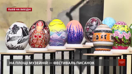 Культурні події у Львові на вихідні 27-29 квітня