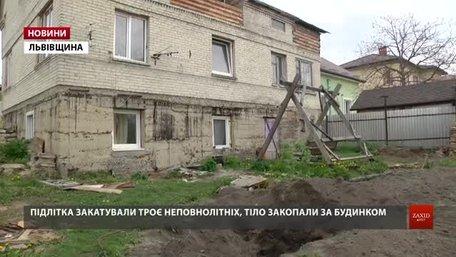 Причиною вбивства підлітка у Жовкві стали 12 тисяч гривень боргу