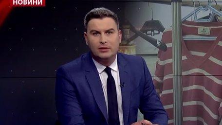 Головні новини Львова за 26 квітня