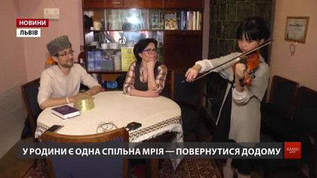 «Колись ми повернемося в Крим, будемо дивитися на наше Чорне море і плакати»
