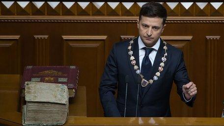 Зеленський оголосив про розпуск Верховної Ради