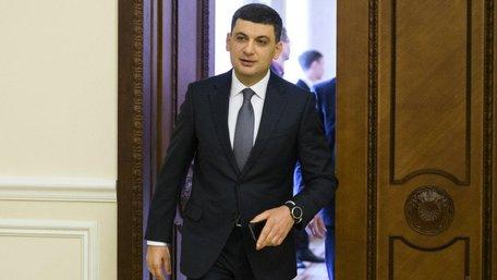Володимир Гройсман оголосив про свою відставку
