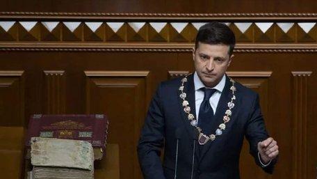 Зеленський підписав указ про розпуск Верховної Ради