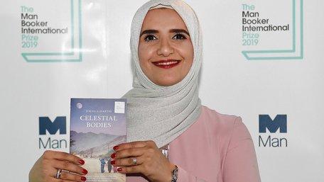 Лауреатом Букерівської премії-2019 стала письменниця з Оману