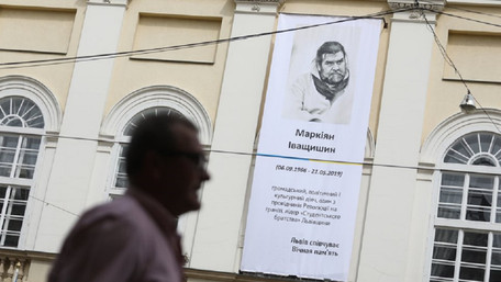 На фасаді львівської Ратуші вивісили банер з портретом Маркіяна Іващишина. Фото дня