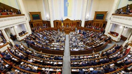 Верховна Рада не включила до порядку денного законопроекти Зеленського