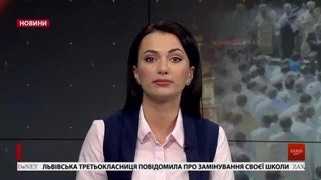 Головні новини Львова за 22 травня