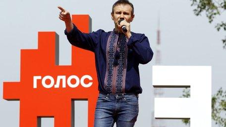 Політсила Вакарчука назвала вимоги до майбутніх депутатів від партії «Голос»