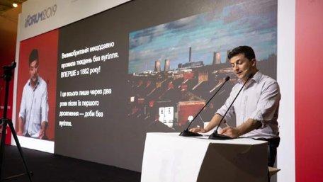 Львівський активіст вимагає перекласти російськомовний виступ Зеленського