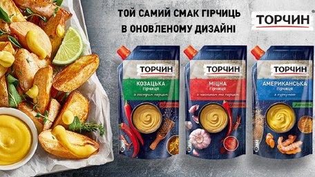 Що можна приготувати з гірчицею: 3 варіанти корисних страв з м'яса і риби