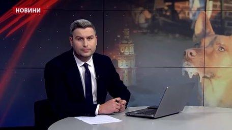 Головні новини Львова за 24 травня