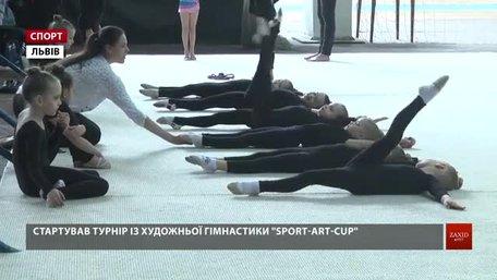 Майже півтисячі гімнасток змагаються на дебютному турнірі «Sport-Art-Cup»