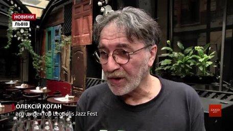 Організатори Leopolis Jazz Fest анонсували програму