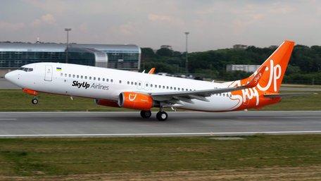 Лоукостер SkyUp розпочав літати з Харкова та Запоріжжя до Барселони
