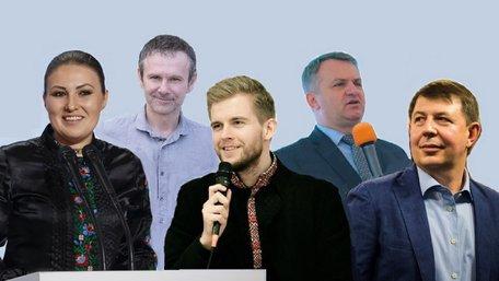 Львівські вершки