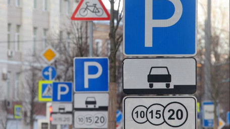 Львів планують розділити на п'ять нових паркувальних зон