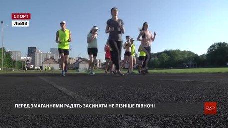 Кілька десятків львів'ян готуються пробігти марафон в Афінах і півмарафон в Будапешті