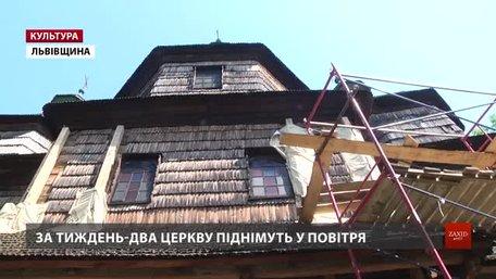 Під час реставрації жовківської дерев'яної церкви зі списку ЮНЕСКО натрапили на крипту