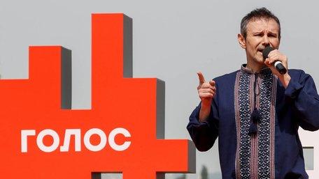 Партія Вакарчука увійшла в трійку лідерів виборчої гонки