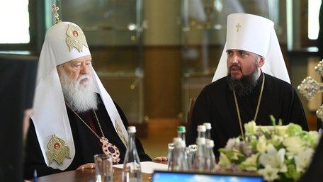 ПЦУ проведе форум єдності паралельно із собором почесного патріарха Філарета
