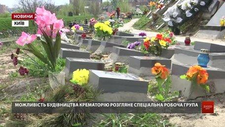 Через два роки у Львові закінчаться місця для поховань на кладовищах