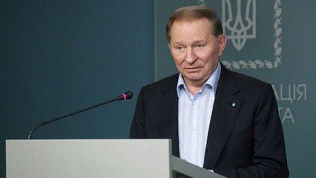 Леонід Кучма назвав умову, за якої можливе скасування блокади окупованого Донбасу